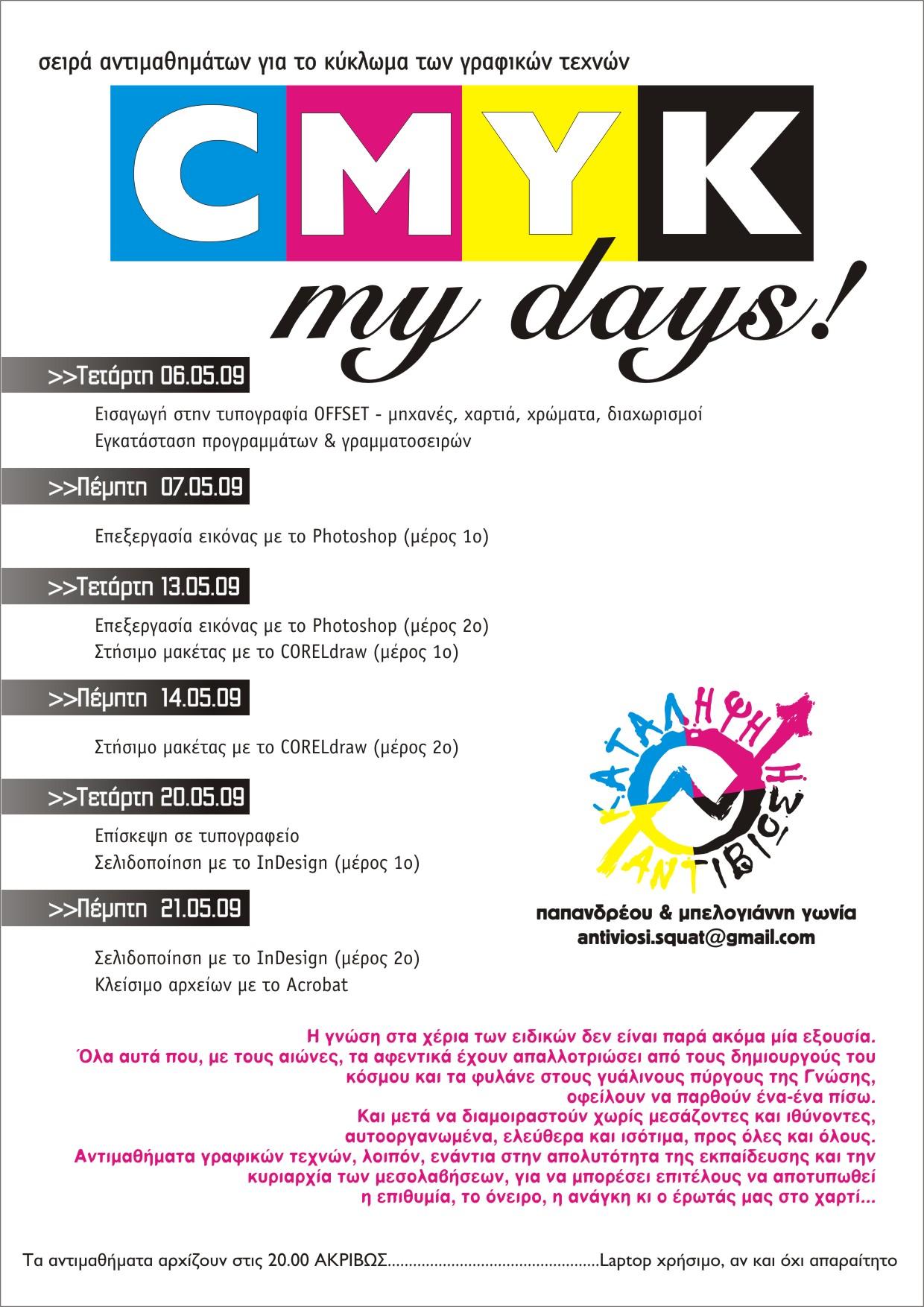 CMYK my days!